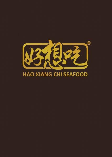 Menu Klang Restaurant