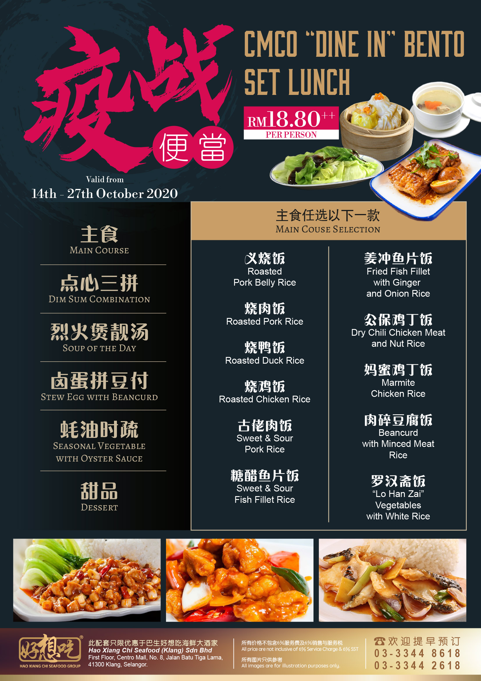 KLANG CMCO Dine-in Set Lunch Promo